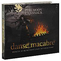 Full Moon Classics. Danse Macabre (2 CD)