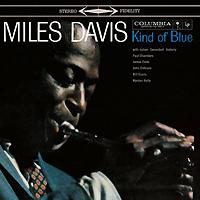 цена на Майлз Дэвис DAVIS, MILES Kind Of Blue + 2 2LP