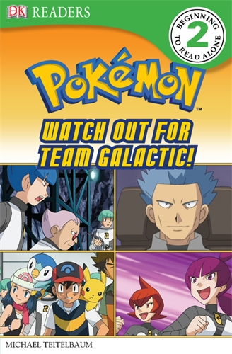 Купить Pokemon - Watch Out for Team Galactic!,