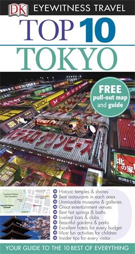 DK Eyewitness Top 10 Travel Guide: Tokyo david buckham executive s guide to solvency ii