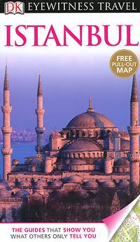 Istanbul the bastard of istanbul