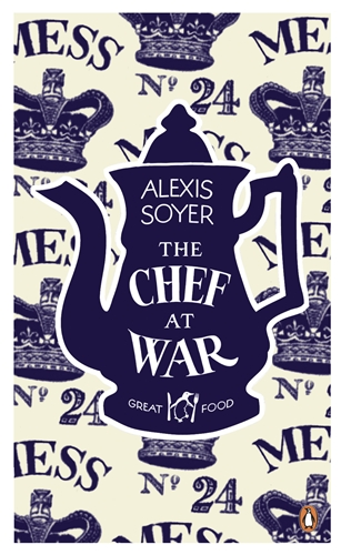 The Chef at War уэллс г война миров the war of the worlds