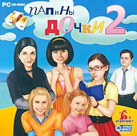 Zakazat.ru Папины дочки 2