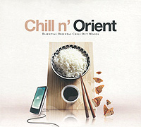 Chill N' Orient. Essential Oriental Chill Out Moods chill the