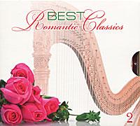 Best Romantic Classics - 2 набор для детского творчества набор д вышивания equestria girls