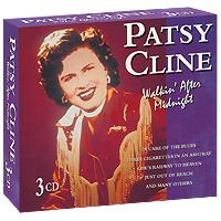 Пэтси Клайн Patsy Cline. Walkin' After Midnight (3 CD) шкив imc aliexpress 5 0 03t 66 1 30