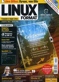 Linux Format, №4, апрель 2011 (+ DVD-ROM) linux на ноутбуке dvd rom