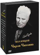 Коллекция Чарли Чаплина (5 DVD) энциклопедия таэквон до 5 dvd