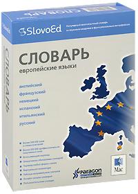 SlovoEd 7.5 для Maс. Словарь. Европейские языки словарь узбекча