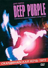 1 марта 1972 года Deep Purple выступили в копенгагенском зале KB Hallen. Датское телевидение произвела запись этого концерта, но в эфир передача вышла только в январе 1973 года. К великому счастью, ленту с концертом в KB Hallen не постигла судьба многих других программ, которые после телетрансляции попросту стирались (в целях экономии пленки). На сцене появились новые звезды. Гитара Ричи Блэкмора, импровизации Джона Лорда и вокал Яна Гиллзна заворожили и покорили слушателей. Deep Purple своей музыкой удалось взбудоражить умы меломанов и достучаться до души каждого, кто присутствовал на этом концерте.Tracklist: 01.        Highway Star02.        Strange Kind Of Woman03.        Child In Time04.        The Mule05.        Lazy06.        Space Truckin'07.        Fireball08.        Lucille09.        Black Night