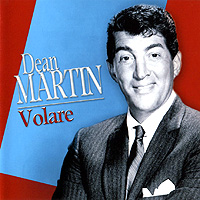 Дин Мартин Dean Martin. Volare rat pack dean martin sammy davis jr