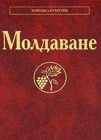 Молдаване атаманенко и шпионское ревю