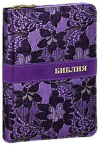 045ZTIFV (1075) Библия (подарочное издание) 045ZTIFV (1075)
