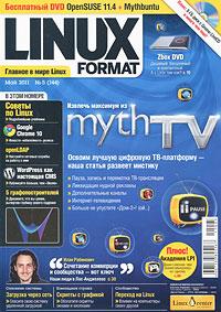 Linux Format, №5, май 2011 (+ DVD-ROM) энциклопедия таэквон до 5 dvd