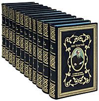 Лев Толстой Лев Толстой. Собрание сочинений в 12 томах (эксклюзивное подарочное издание)