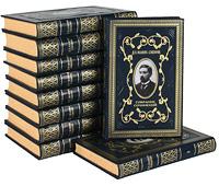 Д. Н. Мамин-Сибиряк Д. Н. Мамин-Сибиряк. Собрание сочинений в 10 томах (эксклюзивное подарочное издание)