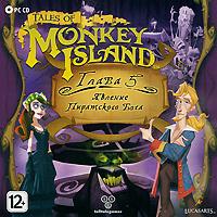 Tales of Monkey Island. Глава 5. Явление пиратского бога tales of xillia tales of xillia 2 игра для ps3