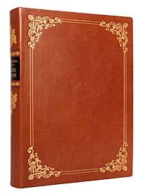 Повесть о рождении моем, происхождении и всей жизни, писанная мной самим и начатая в Москве 1778 года в августе месяце на 25 году от рождения моего сочинения александра пушкина в 8 томах комплект из 8 книг