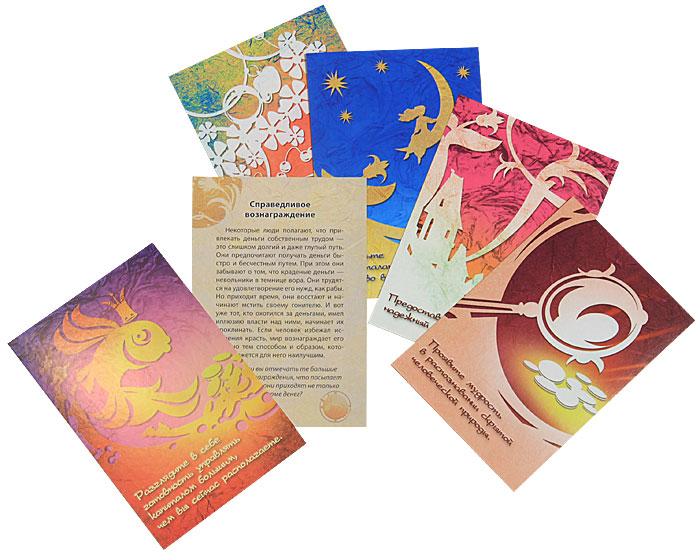 24 формулы денег 24 открыток) развивается уверенно утверждая