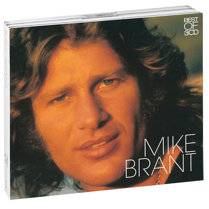 Mike Brant.  Best Of (3 CD)
