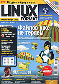 Linux Format, №3 (142), март 2011 (+ DVD-ROM)