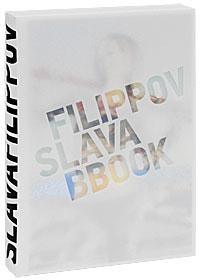 Слава Филиппов Filippov Slava Bbook filippov slava bbook