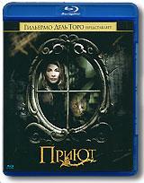 Приют (Blu-ray) grupo de noche