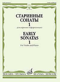Старинные сонаты для скрипки и фортепияно. Выпуск 1.
