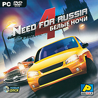 Need for Russia 4. Белые ночи, Red Dot Games