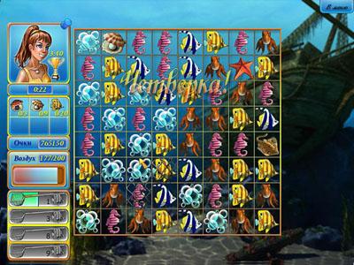 Добрые игры.  Магазин тропических рыбок.  Приключения Аннабель Alawar Entertainment