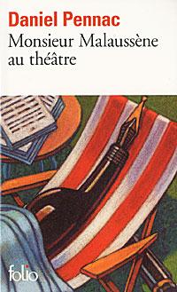 Monsieur Malaussene au theatre theatre of incest