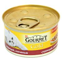 Консервы для кошек Gourmet Gold, с курицей и печенью, 85 г12130919Корм Gourmet Gold консервированный полнорационный для взрослых кошек, с курицей и печенью.Рекомендации по кормлению: Для взрослой кошки среднего веса требуется 4 баночки корма Gourmet Gold в день. Кормление необходимо разделить минимум на два приема. Индивидуальные потребности животного могут отличаться, поэтому норма кормления должна быть скорректирована для поддержания оптимального веса вашей кошки. Для беременных и кормящих кошек - кормление без ограничений. Подавать корм комнатной температуры.Следите, чтобы у вашей кошки всегда была чистая, свежая питьевая вода.Условия хранения: Закрытую банку хранить в сухом прохладном месте. После открытия продукт хранить максимум 24 часа.Состав: мясо и субпродукты (из которых курицы 4%, печени 4%), злаки, сахара, минеральные вещества.Гарантируемые показатели: влажность 81,5%, белок 7,5%, жир 3,7%, сырая зола 1,3%, сырая клетчатка 0,5%.Добавленные вещества: МЕ/кг: витамин A: 1290; витамин D3: 200. мг/кг: железо: 9; йод: 0,2; медь: 0,8; марганец: 1,7; цинк: 9.Вес: 85 г.Товар сертифицирован.
