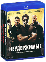 3 Blu-ray по цене 1: Возмездие / Центурион / Неудержимые (3 Blu-ray) двойной форсаж blu ray