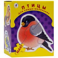 Птицы. Пазл, 26 элементов дрофа медиа пазл для малышей ассоциации профессии