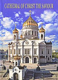 christ оранжевый tula крист Елена Лебедева Cathedral of Christ the Saviour / Храм Христа Спасителя