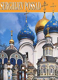 Serghijev Possad. Альбом памятники казанской старины