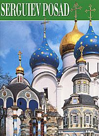 Serguiev Posad. Альбом памятники казанской старины
