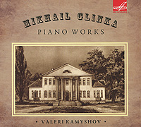 Валерий Камышов Valeri Kamyshov. Glinka. Piano Works just valeri брюки just valeri te1j29051kaz 010 041p