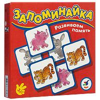 Дрофа-Медиа Обучающая игра Развиваем память В зоопарке развиваем мышление в мире математики