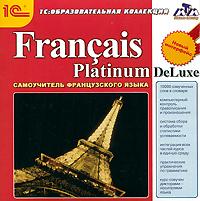 Zakazat.ru: Francais Platinum DeLuxe