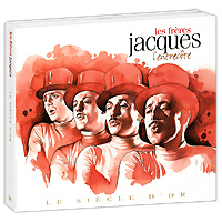 Лес Фререс Жак Les Freres Jacques. L'Entrecote (2 CD) honegger le roi david monopartita le chant de nigamon etc 2 cd