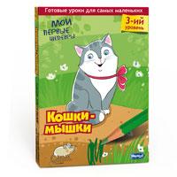 Умница Обучающая игра Кошки-мышки творческих занятия мои первые шедевры веснушки конопушки 1034