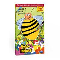 Умница Обучающая игра Чудо-пчелка творческих занятия мои первые шедевры веснушки конопушки 1034