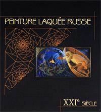 Penture laquee Russe: XXIe siecle ornementation des manuscrits au moyen age xiii siecle