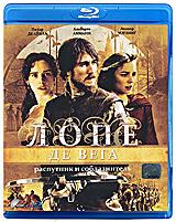 Лопе де Вега: Распутник и соблазнитель (Blu-ray) лопе де вега девушка с кувшином
