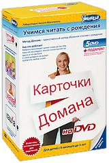 Фото Карточки Домана на DVD (5 DVD). Покупайте с доставкой по России
