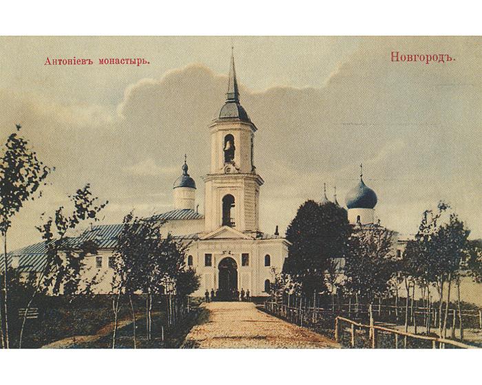 Красивую, новгород на старой открытке