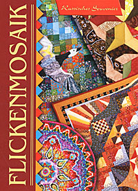 Лариса Денисова Flickenmosaik ISBN: 5-89164-014-7 a stein preussen in den jahren der leiden und der erhebung