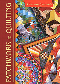 Patchwork & Quilting russian phrase book