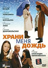 Анатолий Белый  (